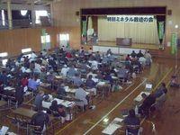 勉強会での風景 IdeShokai